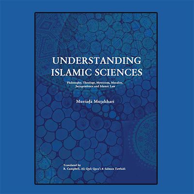 Understanding-Islamic-Sciences1