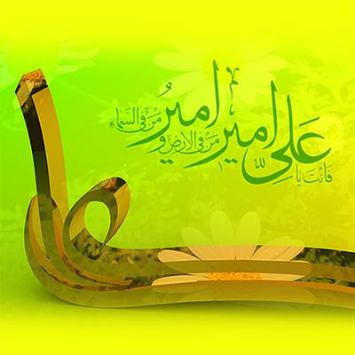 imamali_
